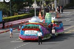 華航全球最美花車 國慶首亮相