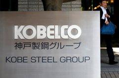 數據造假的神戶製鋼所產品 新幹線也用