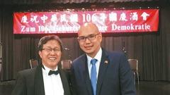 謝志偉 把中華民國變成 「一個民主實體」