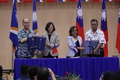 馬紹爾首位女總統 力挺台灣參與聯合國及國際組織