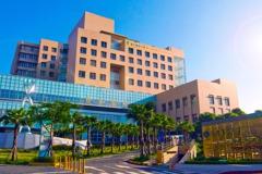 助提升醫療 雙和醫院與馬紹爾衛生部簽約