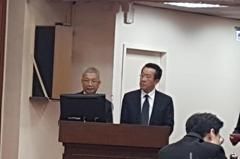 慶陽聯貸案 財政部承認:土銀有疏失