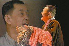 國際華人紀錄片 明起府中15免費看