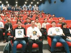新北國際華人紀錄片月 1個月免費播33片