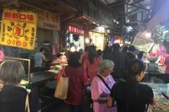 淡水傳統市場攤位佔路 市場處開始整頓