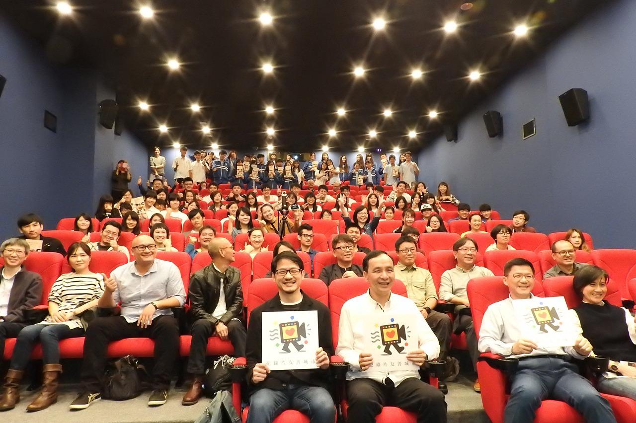 新北首創國際華人紀錄片月 1個月免費播33片