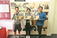 國際華人紀錄片月 「府中15」看見33種感動
