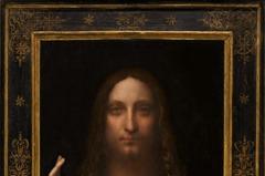 1800元達文西畫作 136億拍賣成交創紀錄