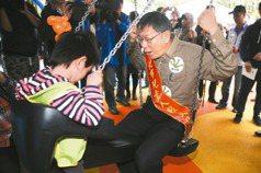 共融遊戲場 台北明年增7處
