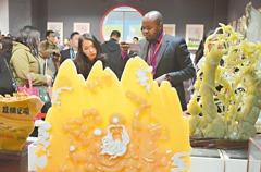 廣東雲浮石材科技展覽會 登場