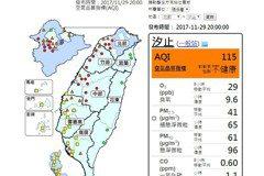 你家周遭空汙嚴重嗎? 全台空汙地圖看這裡