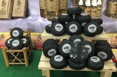 發展在地產業 龍崎采竹節新品「竹炭皂」亮相