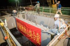 淡海輕軌綠山線合龍 預計明年底完工通車