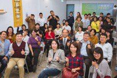 綠委社企論壇台南登場 盼打造生態圈