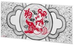 迪士尼狗年生肖紀念銀鈔幣