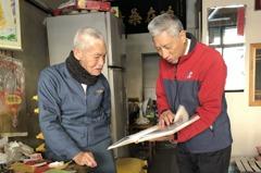 一封日本歷史教師email 串起76年的時光