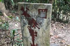 香港10大風水名穴之首 孫中山母墓不及其鄰「5億探長」