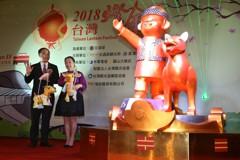台灣燈會主燈 「忠義天成」台灣犬亮相