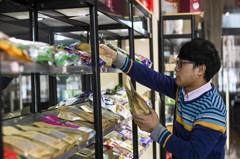九成大陸大學生想創業 最想做「消費電商」