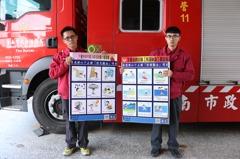 有創意 台南下營消防隊自製九宮格宣導