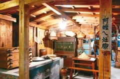 宜蘭觀光工廠 回味米粉、魚寮故事