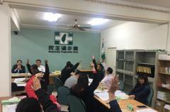 台中民進黨議員8區高額提名 參選人挫咧等