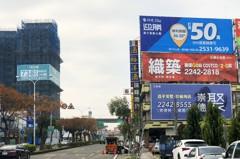 「雙軌」利多 帶旺台中北屯、潭子房市
