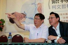 姚立明預言綠北市將禮讓 姚文智:他在刺激民進黨