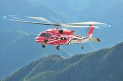 黑鷹直升機失聯迷航 宛如17年前電影情節