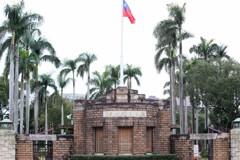 2018泰晤士亞洲國家大學排行榜 台灣多數排名下滑