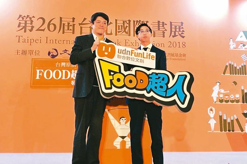 台灣原創動畫FOOD超人 奪2項國際影展動畫獎
