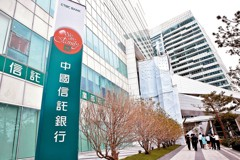 全球五百大調查/中信 台灣銀行業第一品牌