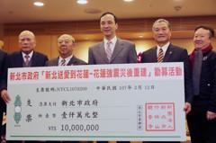 新北廟宇超有愛 13家廟捐3380萬給花蓮