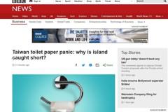 台灣民眾瘋搶衛生紙 登上英國BBC