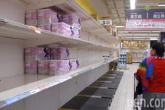 高市消保官查賣場衛生紙 供貨正常仍有優惠促銷