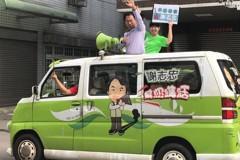 綠營台中議員初選開炮 謝志忠搶頭香尋求4連霸