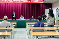 南市立委選區初步劃分出爐 新增1選區、東區分為2