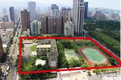 龍華國小舊址地上權 富邦人壽78億得標