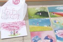三芝櫻花季搭上遊旅蛙 超萌明信片傳情