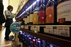 報復來了!大陸即起對美128項商品加徵15%至25%關稅