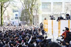 日本大學排名/京都大與東大並列第一 慶應、早稻田排名直落