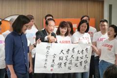 親民黨18歲黨慶 宋楚瑜:成熟的橘子不會變綠