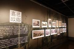 國寶級大師林玉山 110歲冥誕紀念展