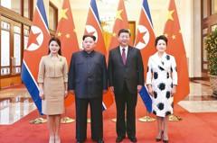 李雪主不稱金正恩元帥稱老公 演出「普通國家」