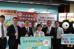 淡季促銷 台南推5月住台南兩晚送一晚優惠
