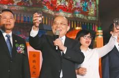 新北市長選情五五波 民調:蘇貞昌小贏侯友宜