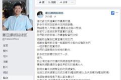 初選落敗 蕭亞譚:續監督柯文哲到從政壇消失