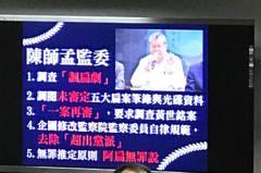 諷陳師孟剷除異己 吳志揚:監院中的豬隊友