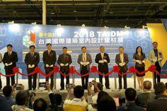 台中房市升溫 台灣國際建築室內設計建材展登場