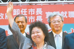 陳菊當蘇競選幕僚 蔡總統:政治任命下也有彈性